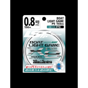 LST BOAT LIGHT GAME X8 150m-200m