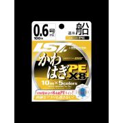 LST KAWAHAGI PE X8 100m-200m